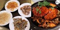 味遊屯門三聖 特色海鮮菜式