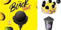 【首爾】Baskin Robbins推出新口味 黑色檸檬雪糕 ?