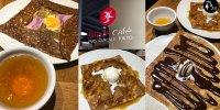 【巴黎】堪稱巴黎第一好食 高度推薦 可麗餅