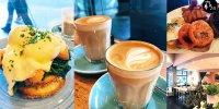 【墨爾本】隱世 咖啡店 超滿足的Brunch