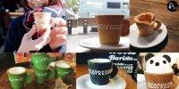 【大阪】人氣CAFE推 ECO-PRESSO 可食用的曲奇咖啡杯