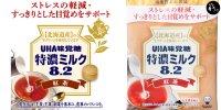 【日本】上班族必備! 日本爆紅「 提神特濃紅茶糖 」