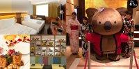 【東京】日本 樂天熊仔餅酒店 主題客房設計超萌