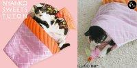【日本】貓咪也要保暖!超可愛 可麗餅貓被窩