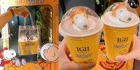 【台北】台灣 1011 • Sip Tea x SNOOPY 推手搖飲品