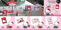 【曼谷】曼谷推限定特別版 Hello Kitty Rabbit Card