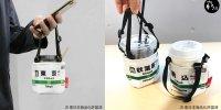 【日本】JR東日本 x ROOTOTE 山手線環保杯套