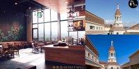 【台中】富優雅時尚感 台灣 「麗寶鐘樓」Starbucks