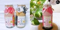 【日本】再出新口味 士多啤梨珍珠奶茶酒
