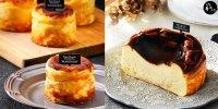 【日本】酥脆黑色頂層 人氣大熱 巴斯克芝士蛋糕
