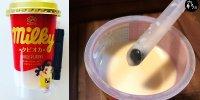 【日本】Family Mart新品 不二家牛奶妹珍珠牛奶