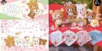【日本】可愛又少女!  鬆弛熊櫻花 系列一番賞