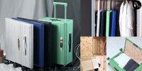 【日本】網絡爆紅 摺疊式行李箱 摺疊後變超薄