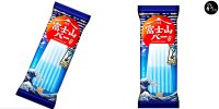 【日本】夏日消暑梳打口味 富士山造型雪條